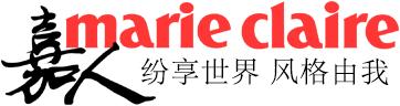 嘉人 marie claire 纷享世界 风格由我